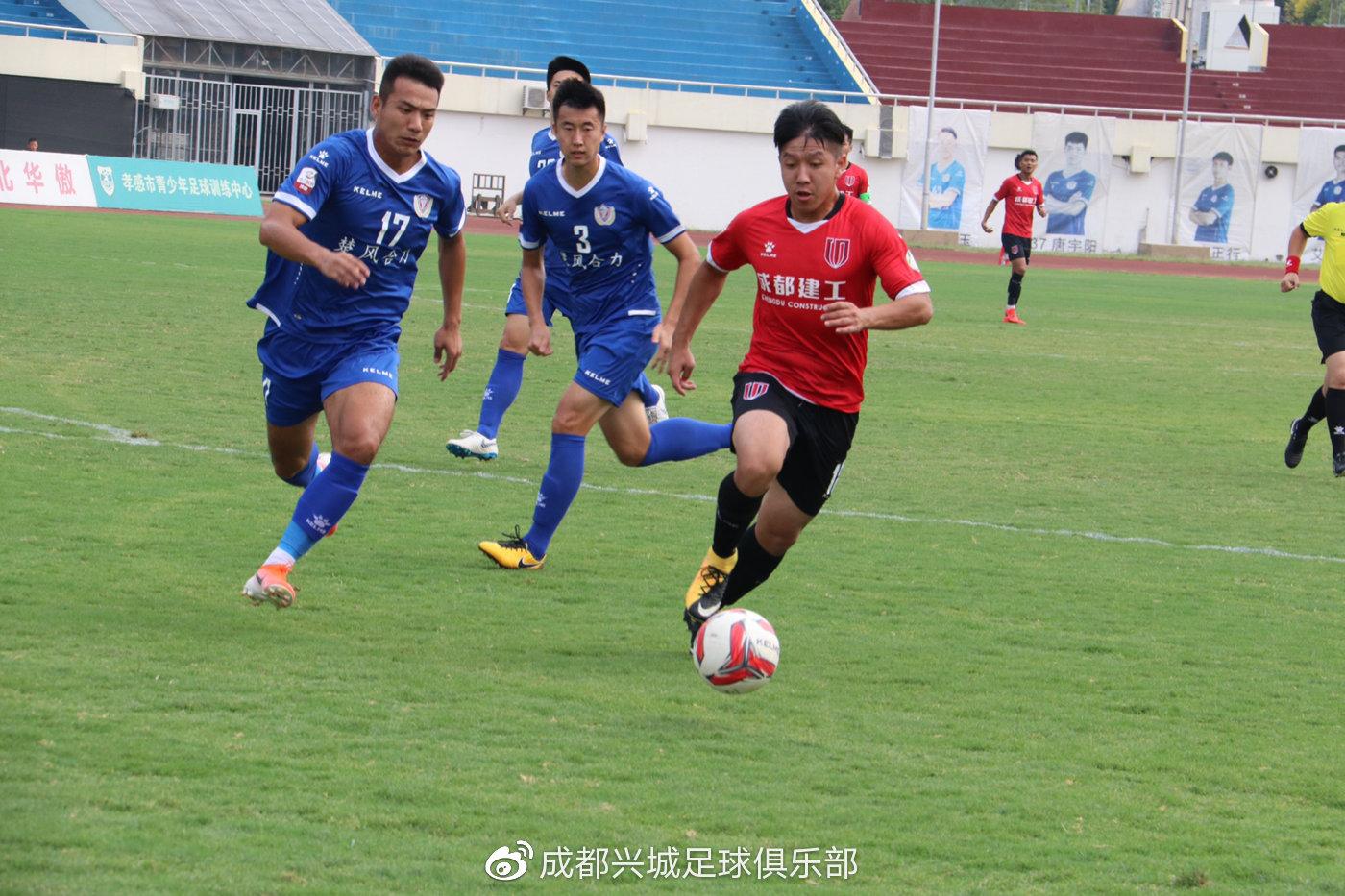中乙:沈阳关键战击败河北,淄博泰州取胜青岛两队告负