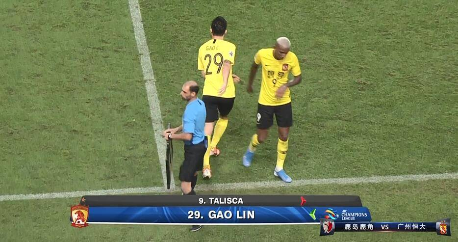 快讯:恒大再换人,郜林替补换下塔利斯卡