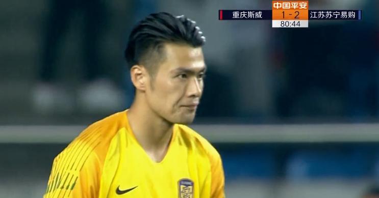 GIF:顾超扑救失误蒋哲任意球直接破门,重庆1-2苏宁