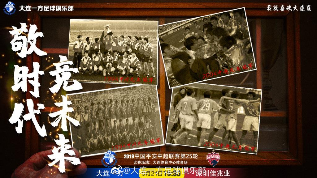 足球网址方vs深圳始发:龙东搭档卡拉斯科,博阿滕马里替补