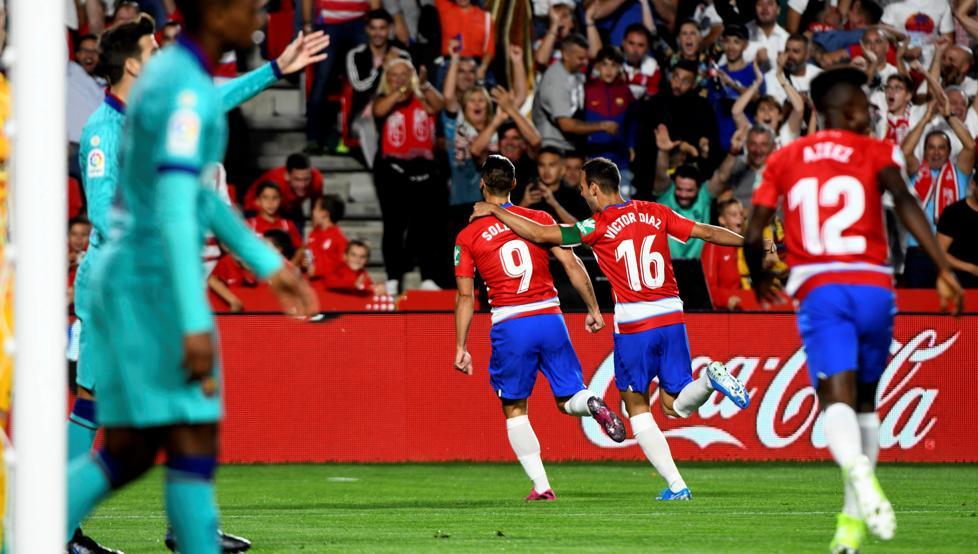 巴萨五轮后联赛后丢了9球,同贝蒂斯并列西甲失球最多