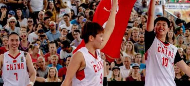 U23三人篮球世界杯即将开赛,<a href=