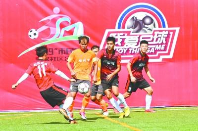 火了!武汉草根足球赛获引发热闹反应,获央视报导