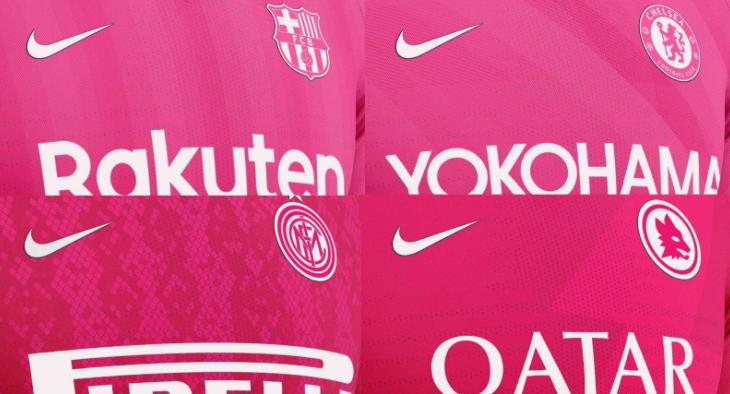 抗争乳腺癌!巴萨国米蓝军及罗马下赛季粉色球衣谍照流出