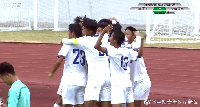 青超U15总决赛:山东战胜亚泰夺冠,成都棠外获季军