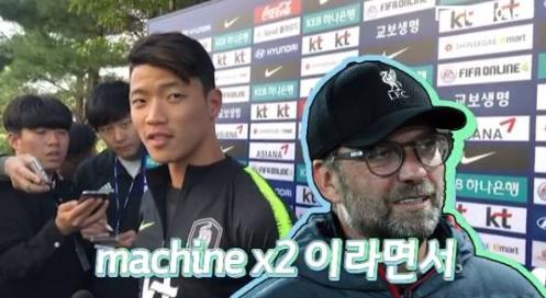 黄喜灿:欧冠赛后克洛普称我'机器',我对他说谢谢