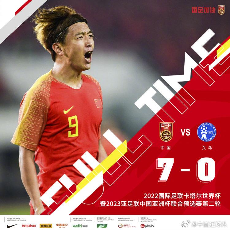 中国之队官方:用胜利为建国70周年献礼,感谢球迷支持