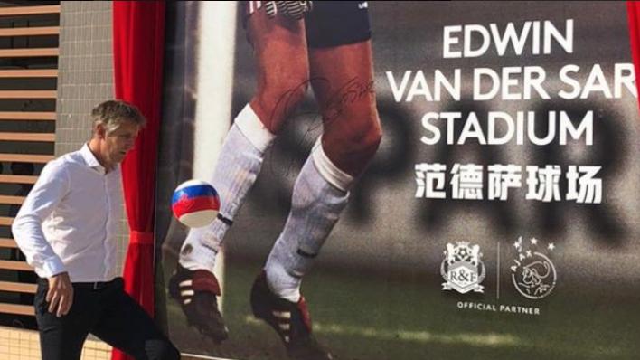 富力足校球场以自己名字命名,范德萨:非常荣幸