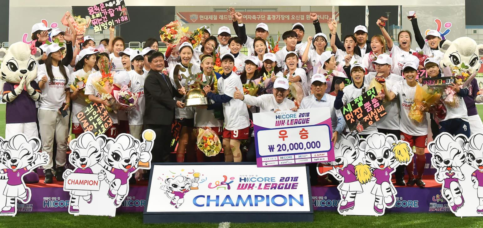 首届女足亚冠将在韩国举行,江苏苏宁首战日本冠军