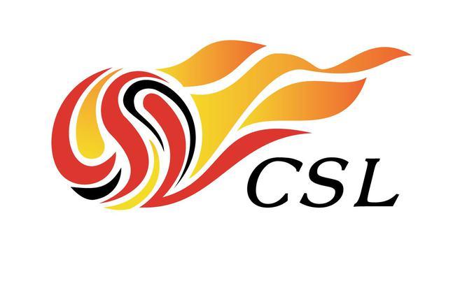 2019年中超颁奖典礼将于12月7日在上海世博中心举行