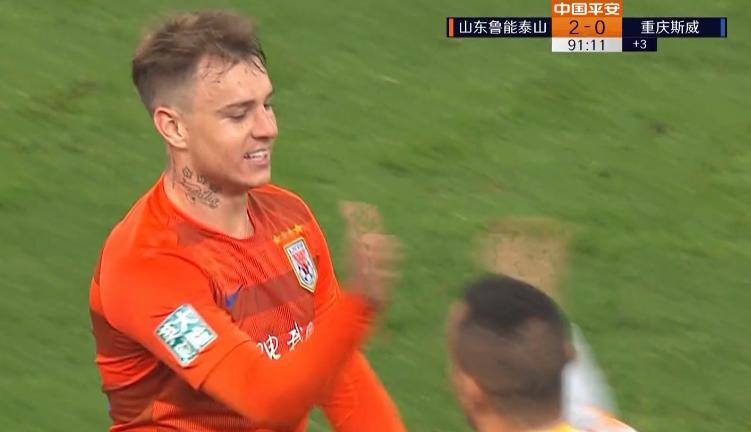 GIF:宋文杰传中助攻格德斯铲射破门,鲁能2-0重庆
