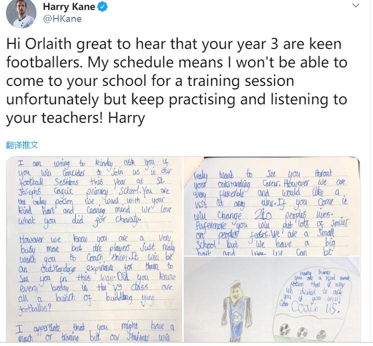 暖心!凯恩回复学生寄来的信,并且让他们继续努力踢球