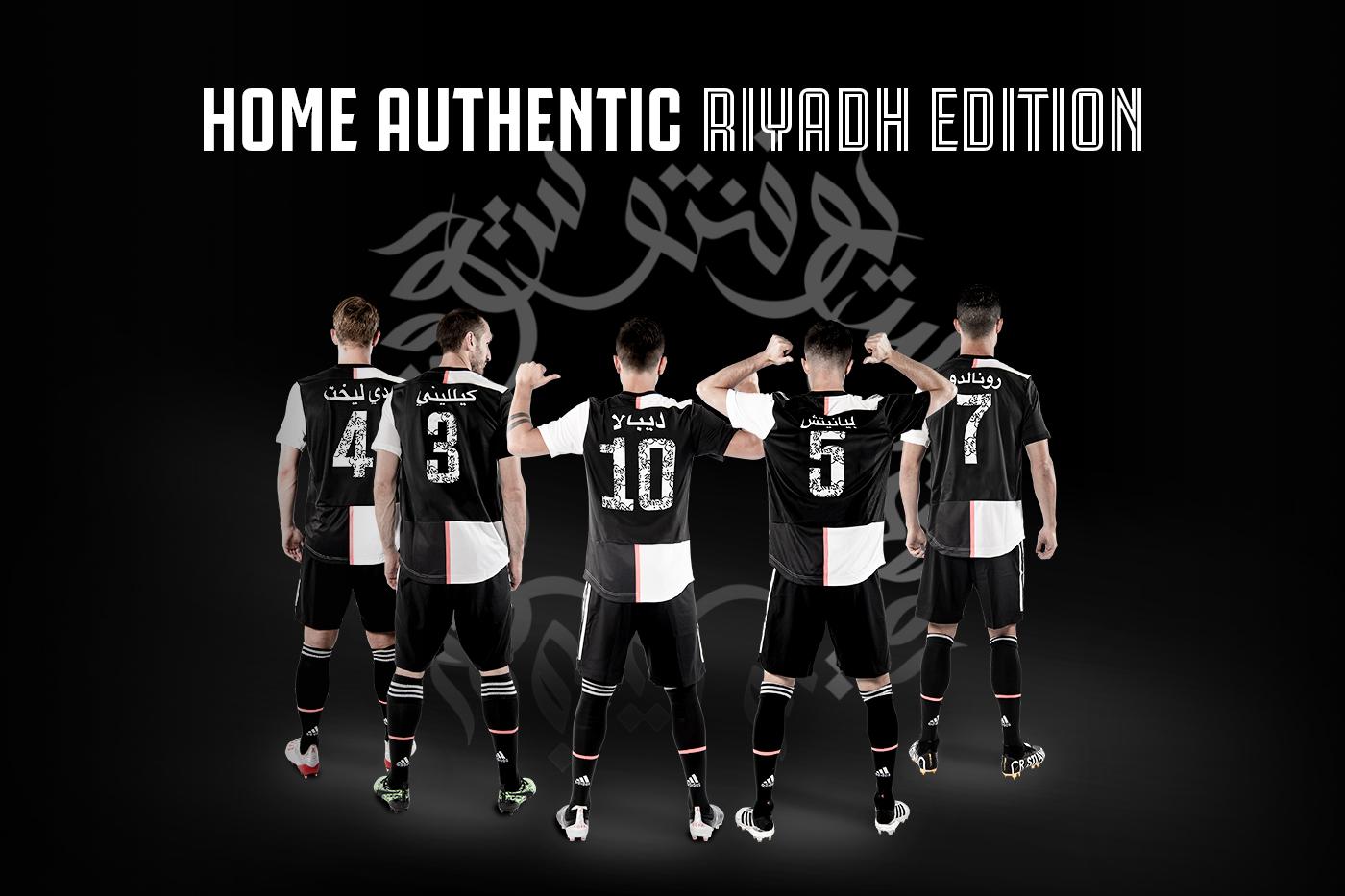 尤文公布意超杯新款球衣:球员名字将用阿拉伯语书写