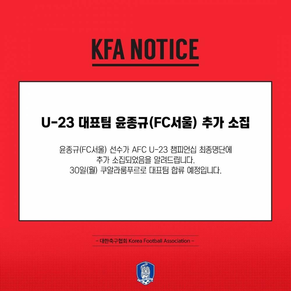 韩国国奥征召首尔后卫,李刚仁、白昇浩无缘U23亚洲杯