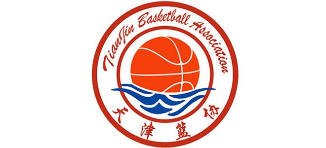 天津篮协就冲突事件致歉:与场馆道歉并和解,停职主教练