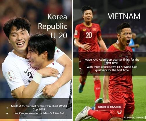 FIFA年度最杰出团队:韩国U20国青、越南国家队入围