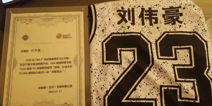 官宣:CBA镇日相符同签约幼球员刘伟豪,将亮相星锐赛