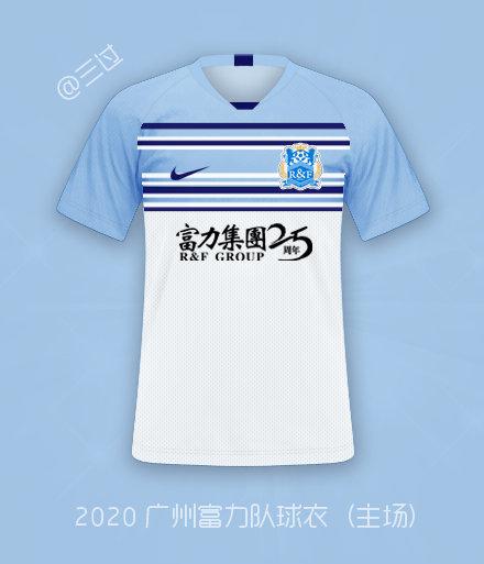 广州富力新赛季球衣曝光:一改此前风格,现为白衣蓝袖