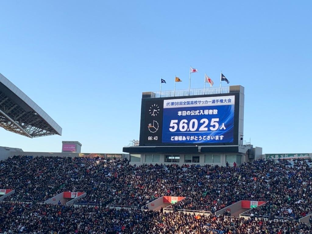 氛围火爆!日本高中足球大会现场观众人数为56025人