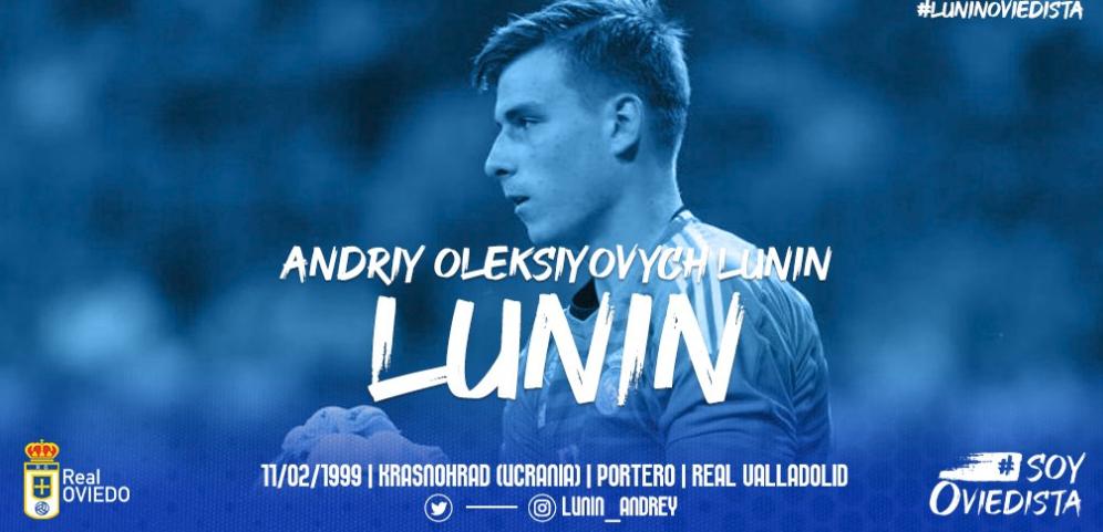 官方:西乙奥维耶多租借皇马门将卢宁至赛季结束
