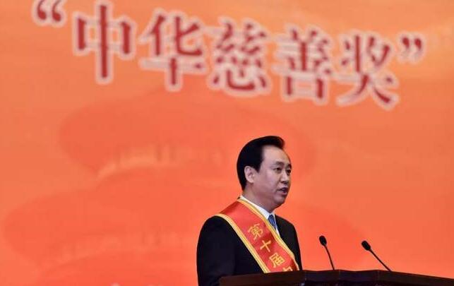 人间正能量!恒大集团向武汉疫区捐赠2亿元