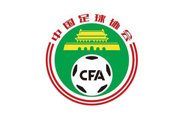 媒体人:延期有利俱乐部解决资金问题,中国足球得反思