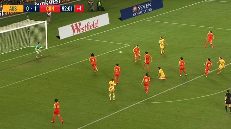 GIF:最后时刻被扳平!女足1-1澳大利亚