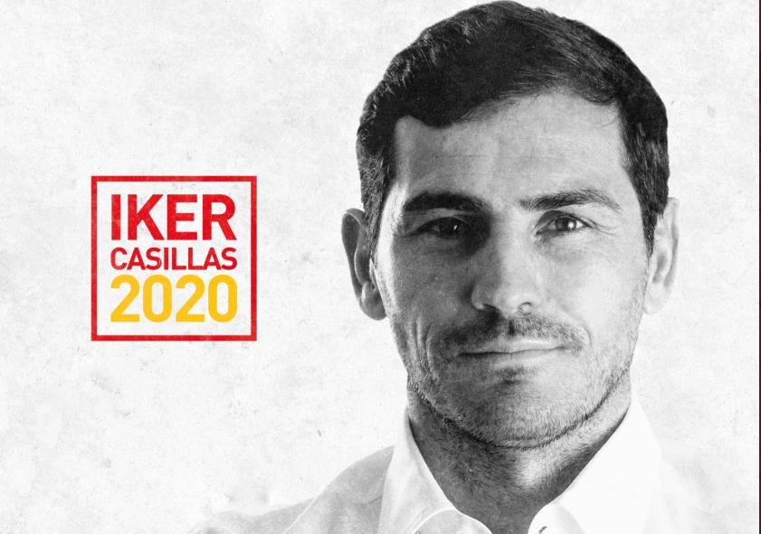 官方:卡西利亚斯宣布参加今年的西班牙足协主席选举