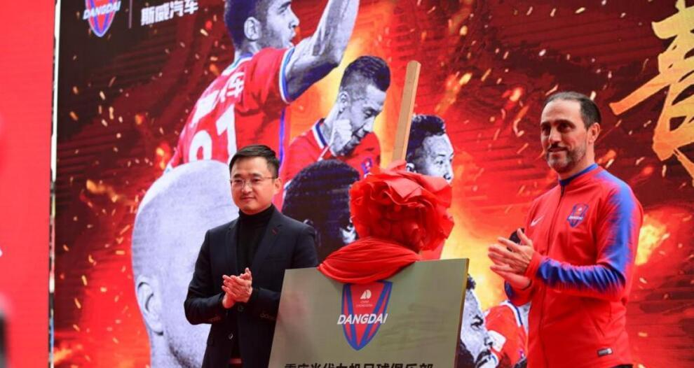 重庆斯威青训总监:中国队十年内进不了世界杯