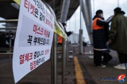 韩国做事联盟宣布K3、K4联赛推迟进走,K1联赛延期在即
