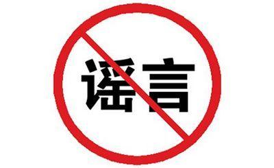 廣東省婦女第十三次代表大會將于12月22日至23日在廣州召開