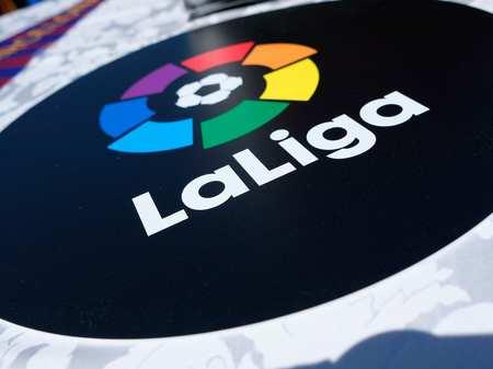 若西甲就此竣事,最终结果将由足协与Laliga配合决议