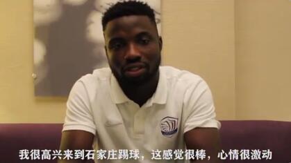 永昌奥斯卡:来中国踢球为提升自己,盼未来能进国家队