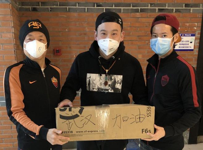 牛!上海罗马球迷协会寄出2000只口罩,罗马官推表示感谢