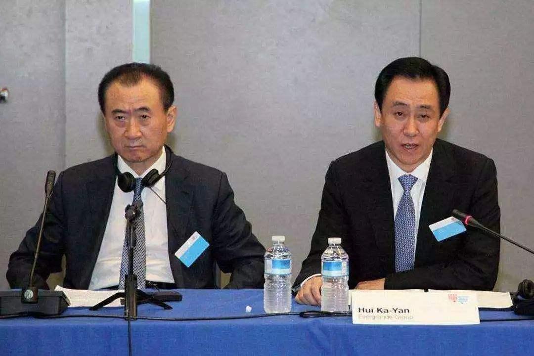 2020胡润全球房地产富豪榜:许家印居首,王健林并列第5