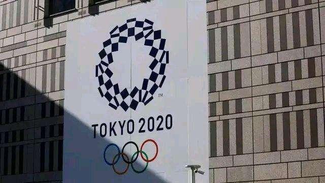 TBS:东京奥运会将延期至2021年7月23日