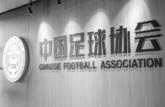 北青:亚足联酝酿亚冠改赛会制,日韩反对足协尚未表态