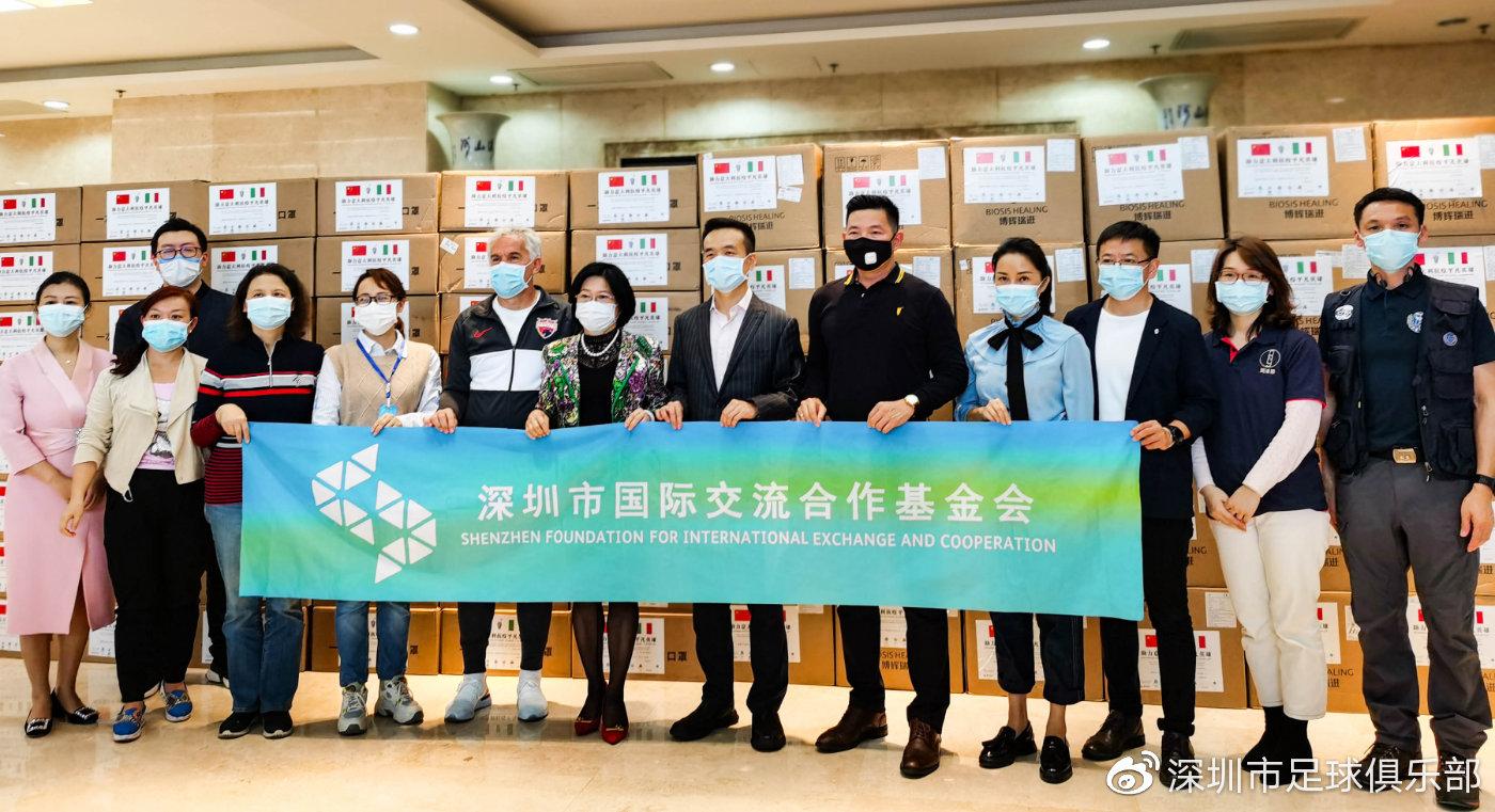 助力抗疫物资捐赠意大利,多纳多尼:感谢深圳伸出援手