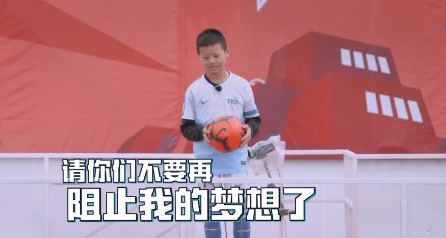 中新网:中国足球的土壤,已失去国内数以千万计家长信任