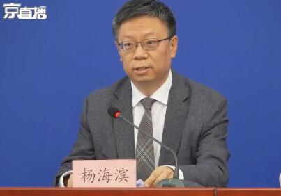 北京体育局:体育健身场所足球等团体项目暂不开放