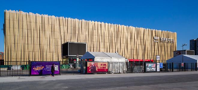 为冬奥会做准备,五棵松体育馆改造工程启动