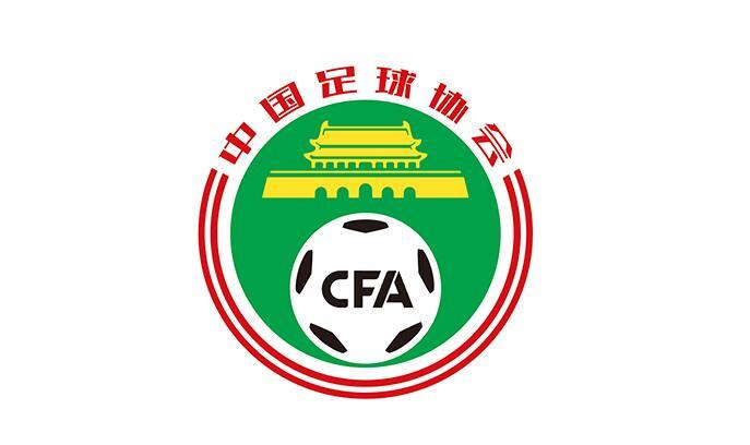 足协官方:倡议各俱乐部降薪30%-50%