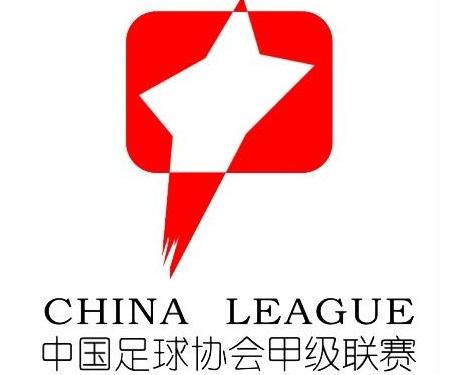 北青:足协倾向中甲赛制不变,18支球队打34轮联赛
