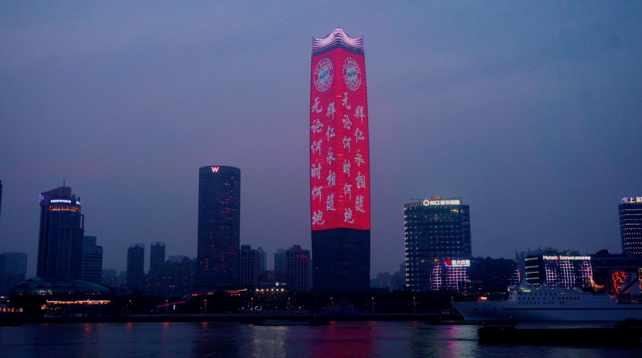 多图流:德甲重启,拜仁中国官方祝福语点亮外滩高楼