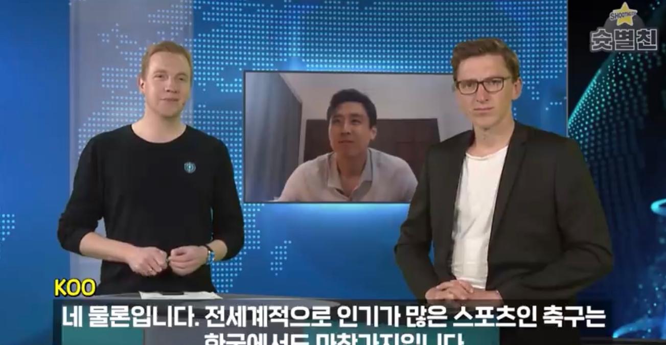具滋哲向德国球迷介绍韩国足球:K联赛是亚洲最强联赛
