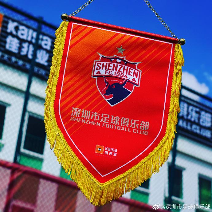 深足俱乐部人士:首要目标是保级,多数试训球员会留下