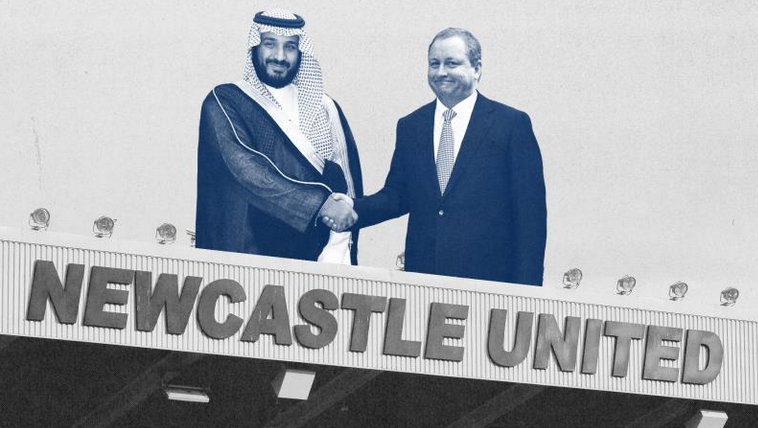 开发商:若沙特财团收购成功,纽卡房价三年后将上涨15%