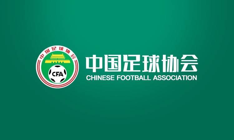 记者:足协为联赛开赛做准备,提前赴粤沪考察比赛场地