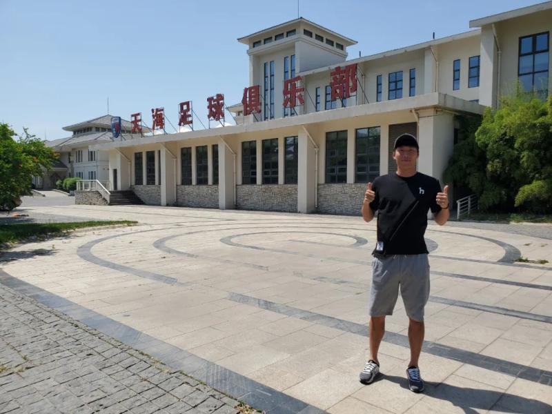 津媒:某北方豪门接触过宋株熏,但只愿提供4-5个月短约