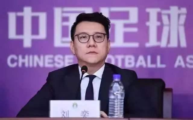 足球报:足协仍在推进联赛启动方案,近期难交开赛申请